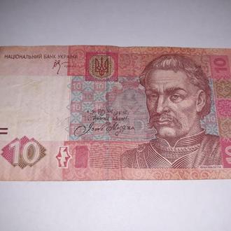 10грн Стельмах 2005 АС 1767357