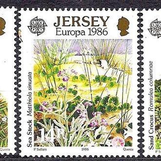 Джерси**, 1986 г., флора