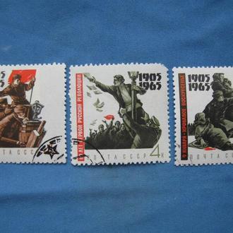 СССР 1965 СК 3137-3140. 60 лет Первой русской революции