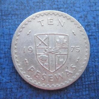 монета 10 песева Гана 1975