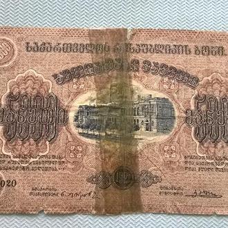 500 руб. 1921 год Грузинская Республика