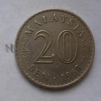 МАЛАЙЗИЯ, 20 cен 1968 года.