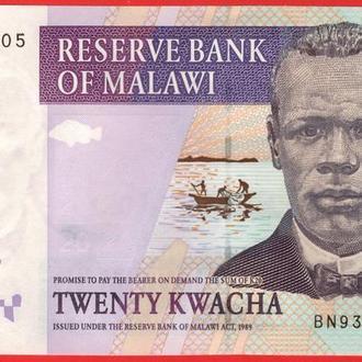 20 Квача 2009,(0,55) Малави UNC