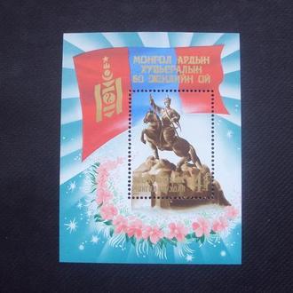 Монголия 1981г.негаш.