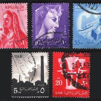 Египет, ОАР. Подборка марок