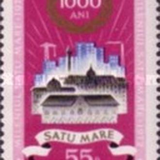 Румыния 1972