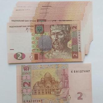Украина, 2 гривны 2005 год (подпись Стельмах) * UNC (АНЦ), ПРЕСС из банковской пачки номера подряд