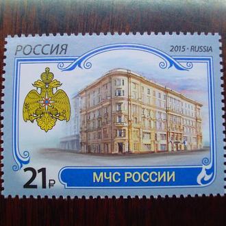 Россия.2015г. МЧС России. Полная серия. MNH