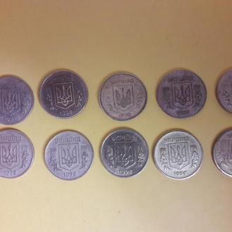 10 копеек 1992 года (лот 10 штук)