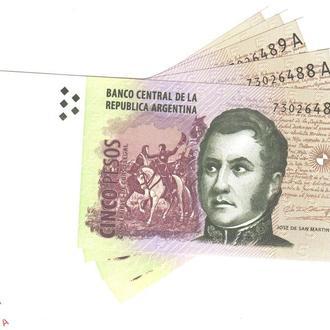 Аргентина 5 песо 1998г. в UNC из пачки