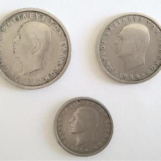 Набор монет Греции (1, 2 драхмы, 50 лепт) 1954 года