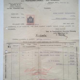 Счёт 1913 г  с маркой  2 филлера