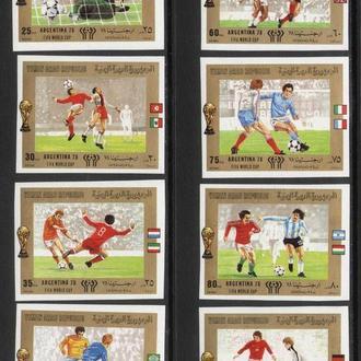 Йемен - футбол 1980 - Michel Nr. 1592-99B **