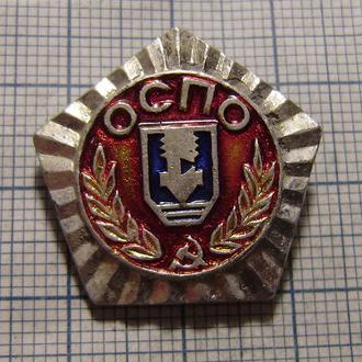 Одесса, ОСПО (тип 1)