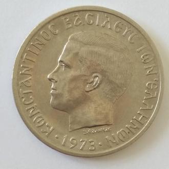 10 драхм 1973, Греция, Король Константин