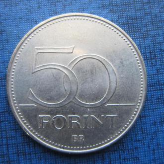 Монета 50 форинтов Венгрия 1995 фауна сокол