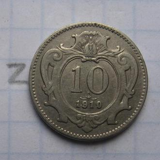 АВСТРО-ВЕНГРИЯ, 10 филлеров 1910 года.