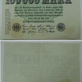 Германия. 100 000 марок/ Mark 1923г . Водный знак / OЕ 26
