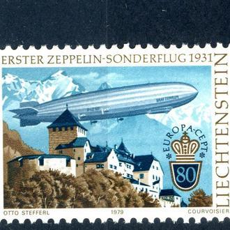 Лихтенштейн. Цепелин (концовка)** 1979 г.