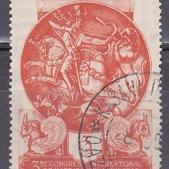 СССР 1933 иранское искусство гаш