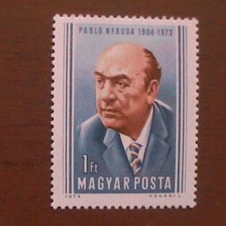 Венгрия 1974