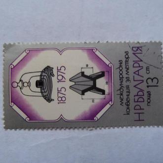 марки- с 1 гр Болгария--(А2) - гашеные 1975г