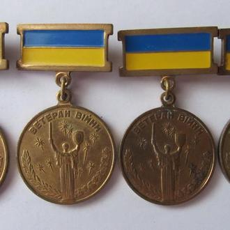 Медаль Ветеран війни. Учасник бойових дій.