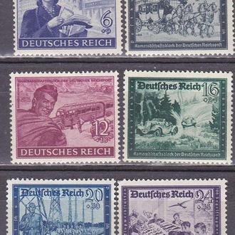 Рейх 1944 MNH