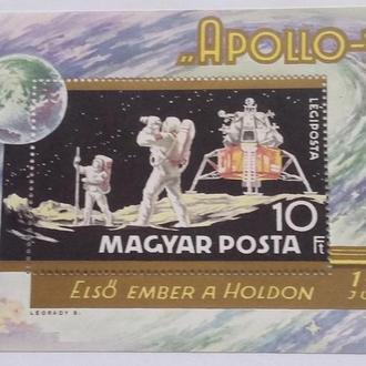 Космос Аполло - 11 Венгрия 1969 г