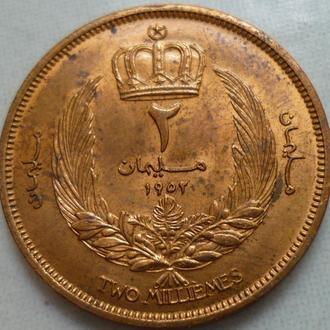 Ливия 2 миллима 1952 состояние