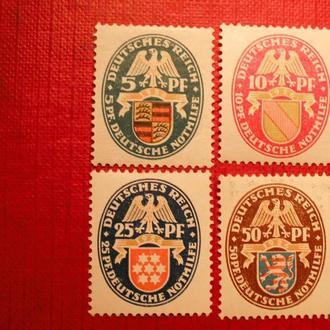 14..D.Reich..mi 398-401..MH