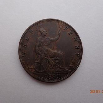 Великобритания 1/2 пенни 1890 Victoria СУПЕР состояние очень редкая