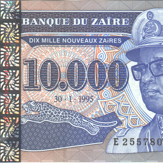 Конго (Заир) 100000 новых заиров 1995 г. в  UNC из пачки