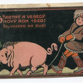 """Літографія """"Чсл. військо на Русі"""" 1920 р."""