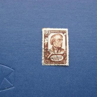 Марки СССР 1948 г  гаш (лот № 2 )