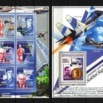 Гвинея 2008 ** Авиация Самолеты Личности Ан-124 Ми Ту-160 Су-27 МЛ+БЛ MNH
