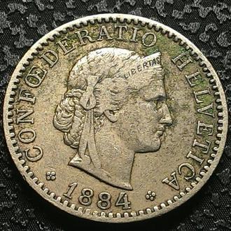 ШВЕЙЦАРИЯ 20 рапен 1884 год СОСТОЯНИЕ!!!!