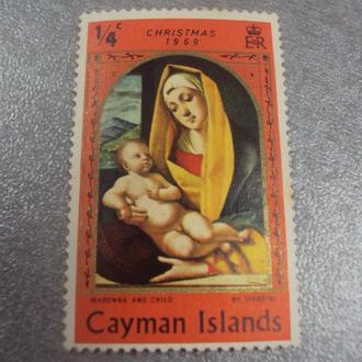 марка Острова Кайман 1969 рождество №249