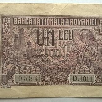 1 Leu 1938 года и 1 Leu 1920 года