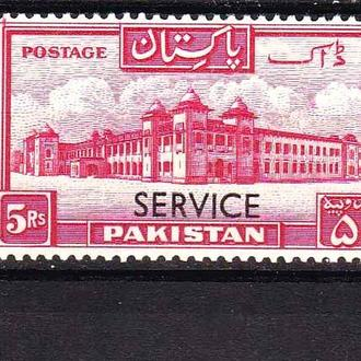 Пакистан 1961 г   MNH - строения -