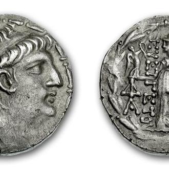 (А)3194 - СЕЛЕВКИДЫ, Антиох VII Эвергет (138—129 до н.э.) AR Тетрадрахма