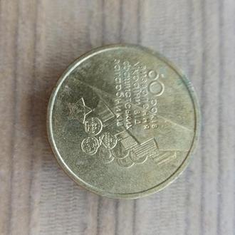 1 гривна 2004 года