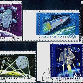 Венгрия. Космические исследования (серия) 1964 г.