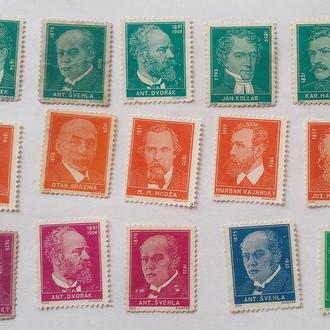 Не почтовые марки 1933 - 34 гг ( 15 шт )