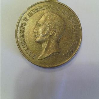 """Продам медаль """"За отличие в мореходстве. 1830 г"""""""
