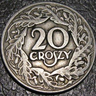 20 грошей 1923г очень редкая!!