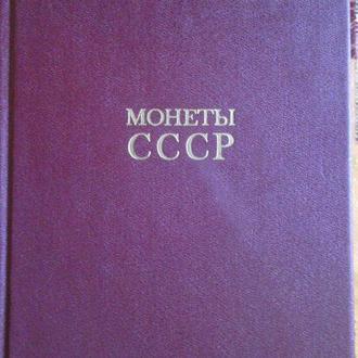 9fef1a70fd0e0 Книги - аукцион для коллекционеров на Crafta.ua в г. Киев - Страница №99