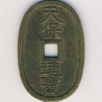 100 МОН, 1835-1870 гг., ЯПОНИЯ