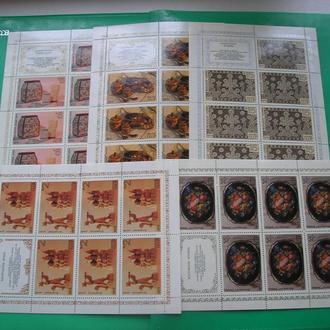 1979 Народные промыслы MNH комплект листов
