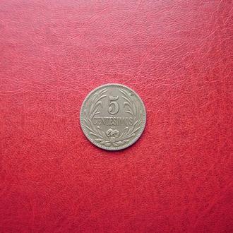 Уругвай 5 сентесимо 1924